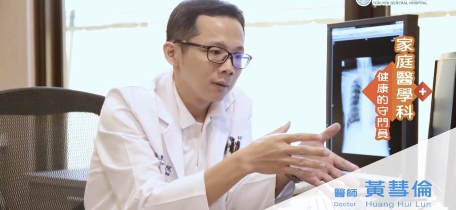 白袍醫師一手照顧糖尿病患 一手照顧糖尿病藥師岳母|家天使居家照顧