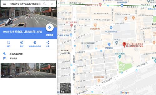 台灣物理治療所地圖